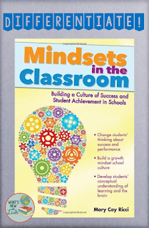 Mindsets in the classroom is a hot topic in education right now, with the growth mindset rapidly growing in popularity. I participated in a blog hop with a few blogger friends to discuss this book for teachers, and this post gives you an overview of what the author, Mary Cay Ricci, discussed in Chapter 3. It's all about differentiation and provides for concrete ways to differentiate to help grow and support student mindsets.